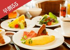 【早割28】早期予約で10%OFF<スタンダードフレンチ>信州の旬食材を愉しむ本格ディナー/2食付